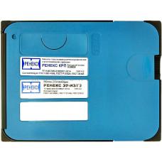 Кассеты РЕНЕКС КРП 15 х 30 с вольфраматными экранами с эмиссией в синей области спектра