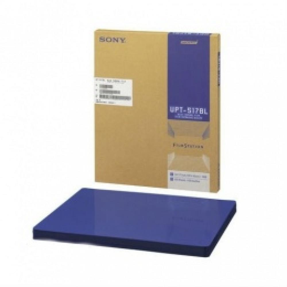 """Sony UPТ-510 BL 8х10"""" (20х25 см) 125 листов"""